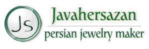 سایت جواهر سازان javahersazan